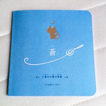 AO_Book.jpg
