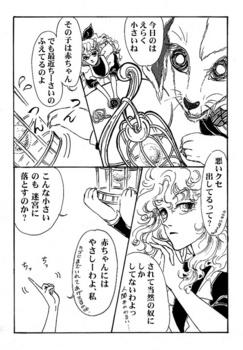 Alice3_02.jpg